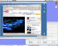 XP on VirtualBox