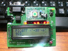 PIC-BASICボード