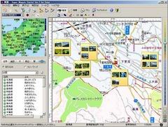 GPS-CS1サンプル