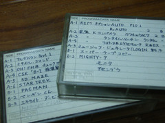 FM7 Tapes